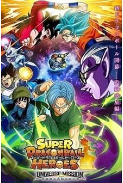 Super Dragon Ball Heroes (2019) Torrent – WEB-DL 720p e 1080p Dublado / Dual Áudio e Legendado Download