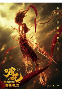 Ne Zha zhi mo tong jiang shi (2019) Torrent BDRip 1080p Dublado Legendado Baixar Download