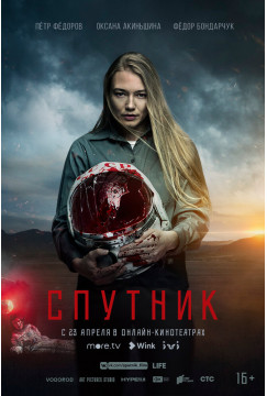 Sputnik / O satelite (2020) Torrent WEBRip 1080p Dublado Legendado Baixar Download